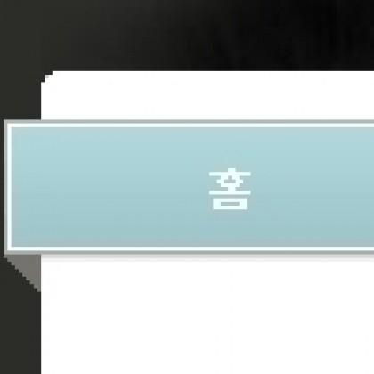 NetCabin X2 레이아웃 스킨