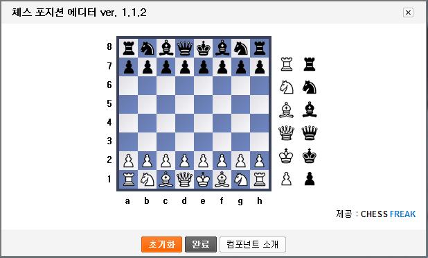 체스.png