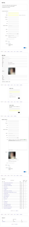 member_sketchbook5_v0.4.1.png
