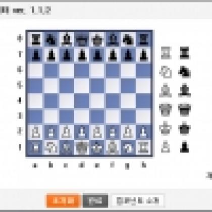 체스 포지션 에디터