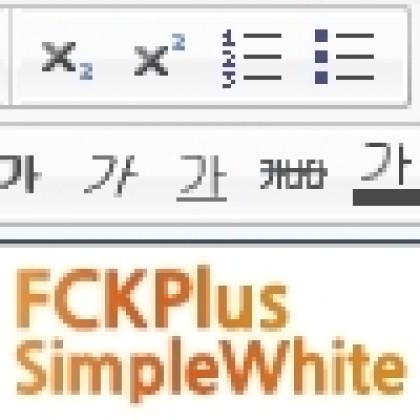 FCKEditor PLUS - SimpleWhite 스킨 패키지