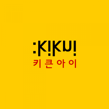 시스템 자동 모니터링 위젯 - kikni