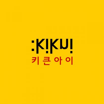 시스템 자동 모니터링 위젯 심플스킨 - kikni