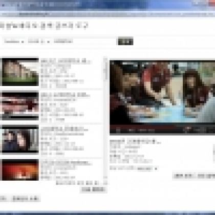 미솔's 비디오 검색 글쓰기 도구