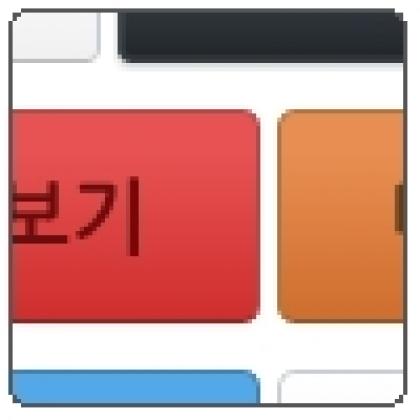 XDT Color Button Addon
