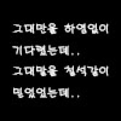 레드스키 쇼핑몰 아이콘 lv 1~5