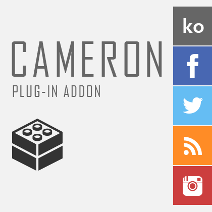 카메론 플러그인 애드온 - 언어선택, 소셜아이콘