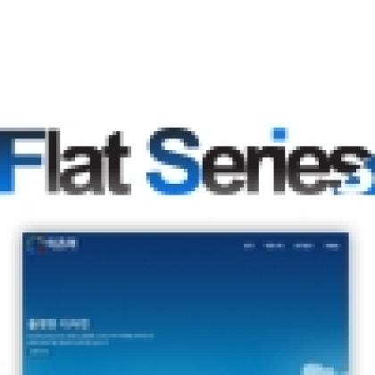 Flat Series 로그인 위젯 스킨