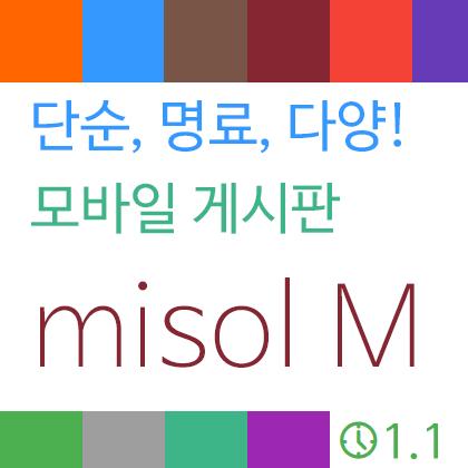 misol M