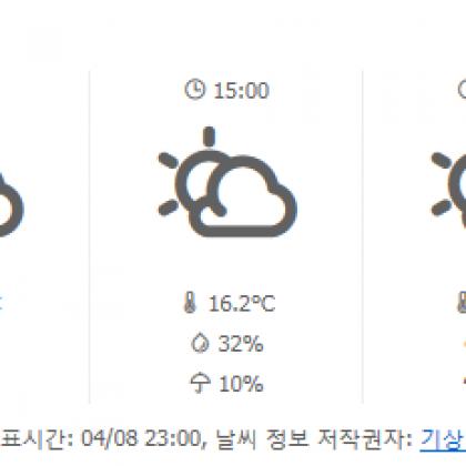 한국 날씨 위젯