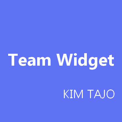 Crew Onepage Team Widget