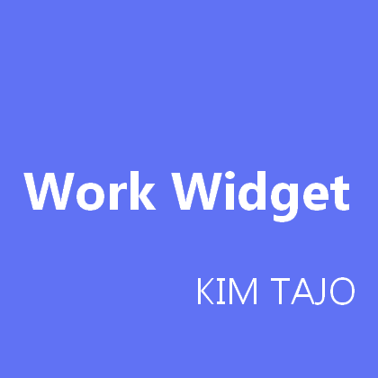 Crew Onepage Work Widget